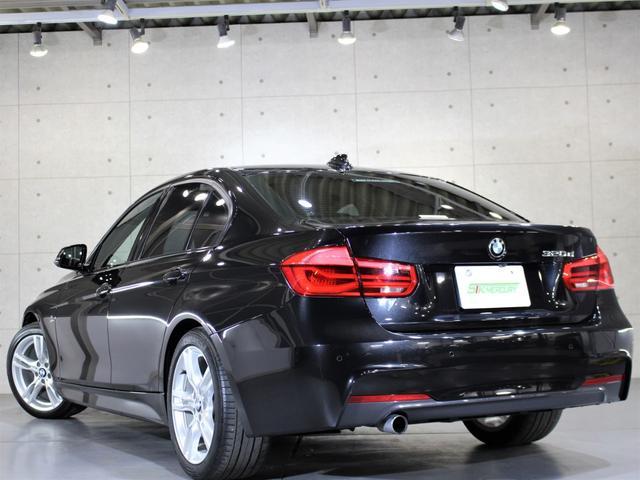 H28年 BMW 320d Mスポーツ ブラックサファイヤM 実走行3.5万キロを入庫致しましたのでご紹介させて頂きます。外装の状態はとても綺麗な状態でほぼ無傷に近い状態です。
