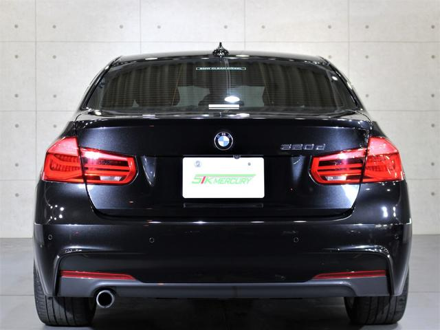 試乗も勿論可能です。是非BMW 320d Mスポーツの素晴らしさを体感してください。事前にご連絡頂ければ十分なご準備をさせて頂きます。直通電話042-632-5144