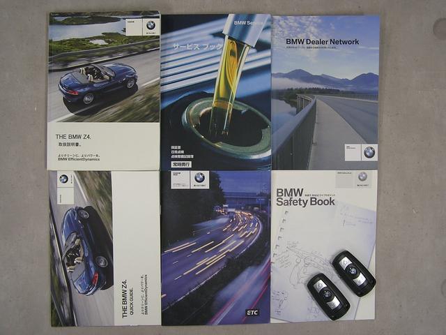 各種取扱説明書、整備記録簿、スペアキー等ございます。記録簿はH25・H27・H28・H29・H30・H31 全部で6枚ございます。毎回欠かさずBMW正規ディーラーで整備されてきた素晴らしいお車です。