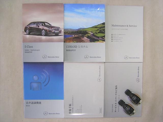 各種取扱説明書、整備記録簿、スペアキー等ございます。整備記録簿はH25・H26・H27・H28・H29 全部で5枚ございます。毎回欠かさずM・ベンツ正規ディーラーで整備されてきた素晴らしいお車です。