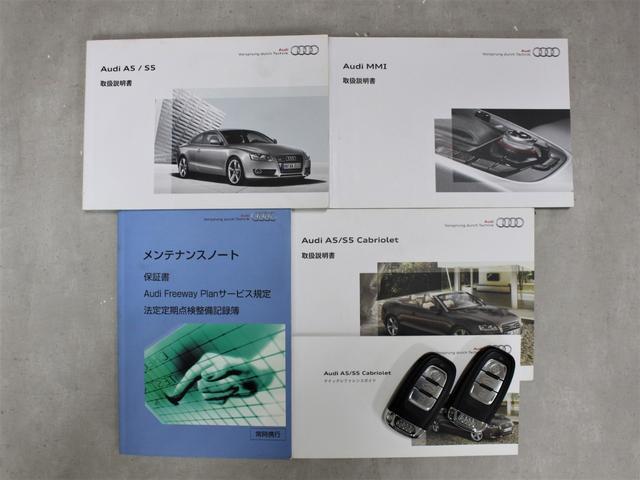 記録簿・保証書・取説・スペアキーございます。今までディーラーで整備されてきたお車です。