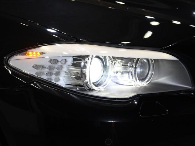 550i V8 ターボ 後席モニタ- 4400 走行TV 冷暖シ-ト 後シ-トヒ-タ- 純ナビ 電トランク 純19AW 禁煙 毎回D整備 1オナ ヘッドUPディスプレー ソフトクローズ オートトランク(13枚目)