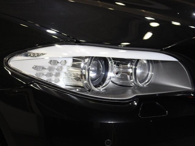 550i V8 ターボ 後席モニタ- 4400 走行TV 冷暖シ-ト 後シ-トヒ-タ- 純ナビ 電トランク 純19AW 禁煙 毎回D整備 1オナ ヘッドUPディスプレー ソフトクローズ オートトランク(23枚目)