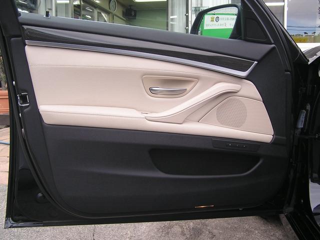 550i V8 ターボ 後席モニタ- 4400 走行TV 冷暖シ-ト 後シ-トヒ-タ- 純ナビ 電トランク 純19AW 禁煙 毎回D整備 1オナ ヘッドUPディスプレー ソフトクローズ オートトランク(53枚目)