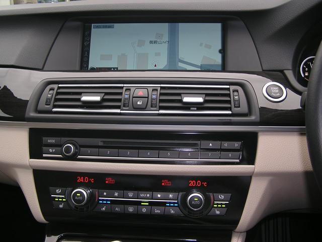 550i V8 ターボ 後席モニタ- 4400 走行TV 冷暖シ-ト 後シ-トヒ-タ- 純ナビ 電トランク 純19AW 禁煙 毎回D整備 1オナ ヘッドUPディスプレー ソフトクローズ オートトランク(57枚目)