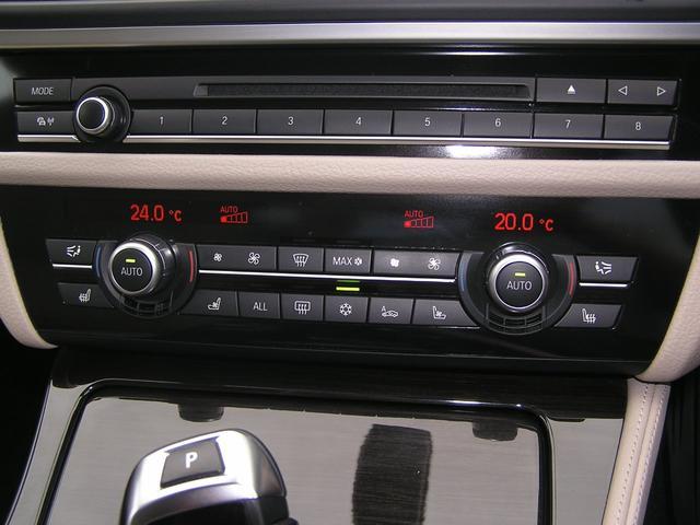 550i V8 ターボ 後席モニタ- 4400 走行TV 冷暖シ-ト 後シ-トヒ-タ- 純ナビ 電トランク 純19AW 禁煙 毎回D整備 1オナ ヘッドUPディスプレー ソフトクローズ オートトランク(58枚目)