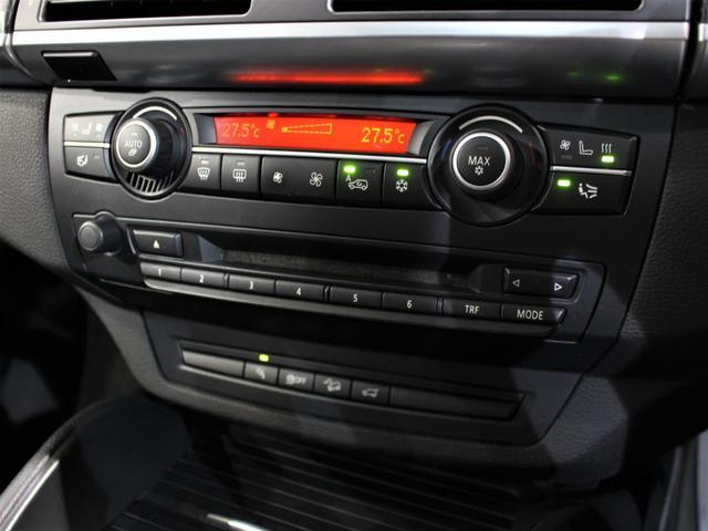 インパネ・スイッチ類も綺麗な状態が保たれています!レザーシートには欠かせないシートヒーターも装備です。