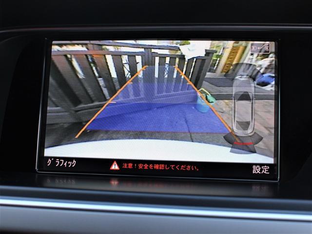 2.0TFSIクワトロ 赤革シート シートヒーター R19AW 禁煙車 リアスモーク バックカメラ 障害物センサー 純正MMIナビ ETC CD DVD SD Bluetooth TV(18枚目)