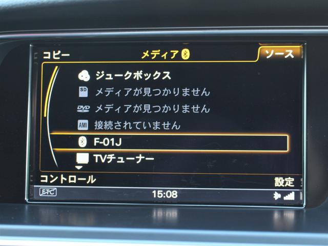 2.0TFSIクワトロ 赤革シート シートヒーター R19AW 禁煙車 リアスモーク バックカメラ 障害物センサー 純正MMIナビ ETC CD DVD SD Bluetooth TV(35枚目)