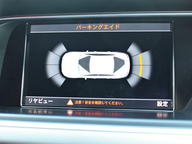 2.0TFSIクワトロ 赤革シート シートヒーター R19AW 禁煙車 リアスモーク バックカメラ 障害物センサー 純正MMIナビ ETC CD DVD SD Bluetooth TV(36枚目)