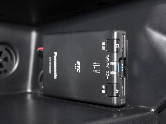 ヴィクトリア 純正ナビゲーション ブルートゥース USB外部入力 LEDヘッドライト 純正15インチAW ETC 電動ミラー 禁煙 新車保証適用 取説 保証書有(14枚目)