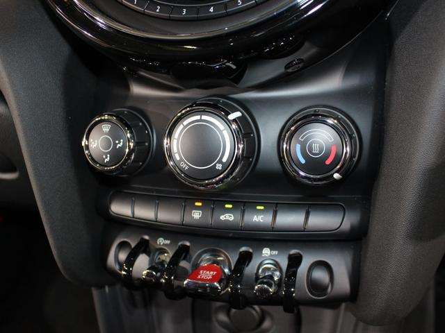ヴィクトリア 純正ナビゲーション ブルートゥース USB外部入力 LEDヘッドライト 純正15インチAW ETC 電動ミラー 禁煙 新車保証適用 取説 保証書有(31枚目)