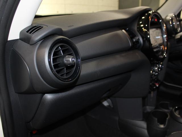 ヴィクトリア 純正ナビゲーション ブルートゥース USB外部入力 LEDヘッドライト 純正15インチAW ETC 電動ミラー 禁煙 新車保証適用 取説 保証書有(37枚目)