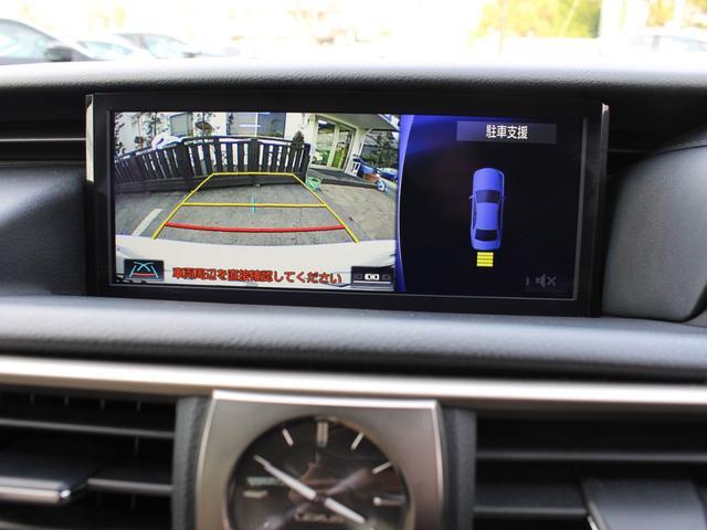 IS300h 後期・純正ナビBカメラフルセグ・LEDライト・プリクラッシュ・シートヒーター・レーダークルーズコントロール・車線逸脱(LDA)・パドルシフト・コーナーセンサー・ETC・ハーフレザー・USB・AUX(14枚目)
