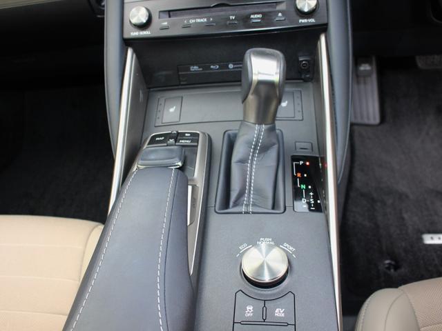 IS300h 後期・純正ナビBカメラフルセグ・LEDライト・プリクラッシュ・シートヒーター・レーダークルーズコントロール・車線逸脱(LDA)・パドルシフト・コーナーセンサー・ETC・ハーフレザー・USB・AUX(15枚目)