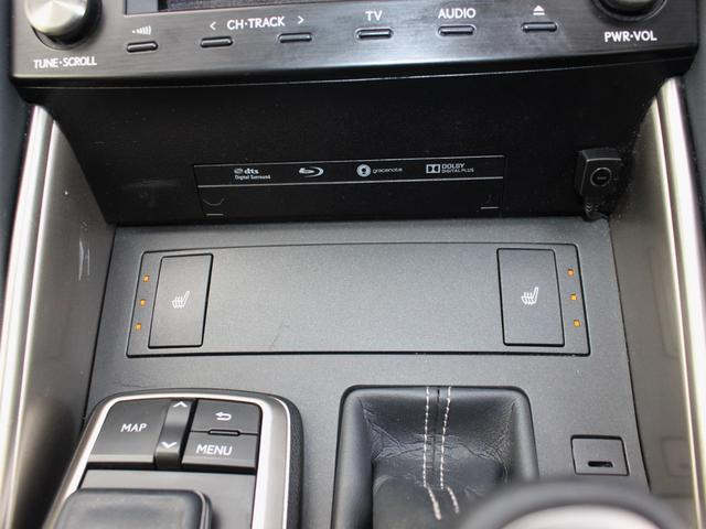 IS300h 後期・純正ナビBカメラフルセグ・LEDライト・プリクラッシュ・シートヒーター・レーダークルーズコントロール・車線逸脱(LDA)・パドルシフト・コーナーセンサー・ETC・ハーフレザー・USB・AUX(17枚目)