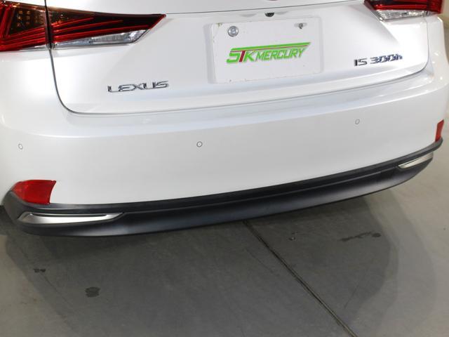 IS300h 後期・純正ナビBカメラフルセグ・LEDライト・プリクラッシュ・シートヒーター・レーダークルーズコントロール・車線逸脱(LDA)・パドルシフト・コーナーセンサー・ETC・ハーフレザー・USB・AUX(39枚目)