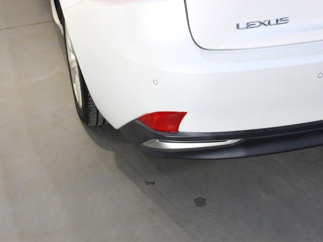 IS300h 後期・純正ナビBカメラフルセグ・LEDライト・プリクラッシュ・シートヒーター・レーダークルーズコントロール・車線逸脱(LDA)・パドルシフト・コーナーセンサー・ETC・ハーフレザー・USB・AUX(42枚目)