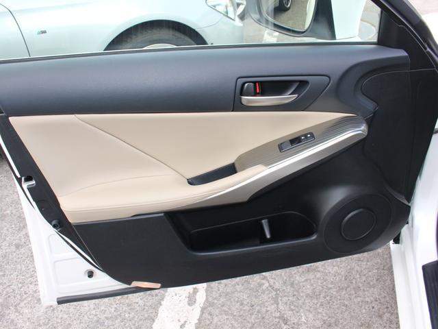 IS300h 後期・純正ナビBカメラフルセグ・LEDライト・プリクラッシュ・シートヒーター・レーダークルーズコントロール・車線逸脱(LDA)・パドルシフト・コーナーセンサー・ETC・ハーフレザー・USB・AUX(54枚目)