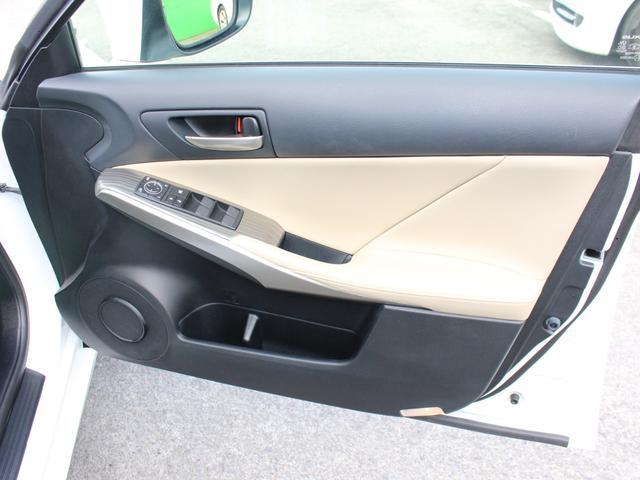IS300h 後期・純正ナビBカメラフルセグ・LEDライト・プリクラッシュ・シートヒーター・レーダークルーズコントロール・車線逸脱(LDA)・パドルシフト・コーナーセンサー・ETC・ハーフレザー・USB・AUX(56枚目)