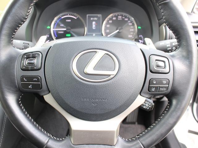 IS300h 後期・純正ナビBカメラフルセグ・LEDライト・プリクラッシュ・シートヒーター・レーダークルーズコントロール・車線逸脱(LDA)・パドルシフト・コーナーセンサー・ETC・ハーフレザー・USB・AUX(63枚目)