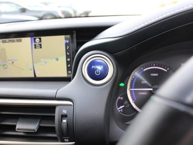 IS300h 後期・純正ナビBカメラフルセグ・LEDライト・プリクラッシュ・シートヒーター・レーダークルーズコントロール・車線逸脱(LDA)・パドルシフト・コーナーセンサー・ETC・ハーフレザー・USB・AUX(65枚目)