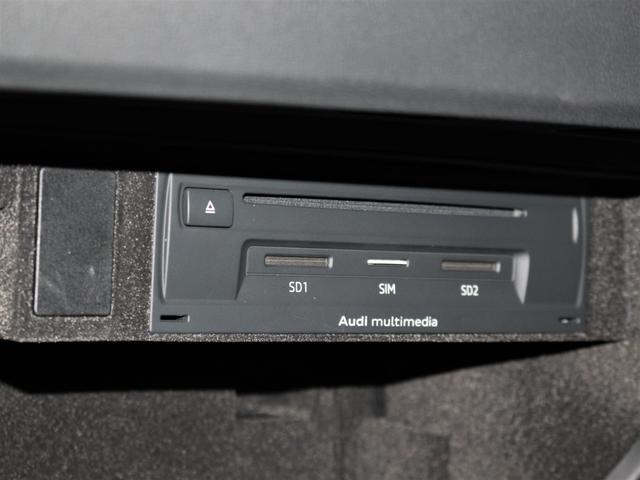 2.0TFSI Sラインパッケージ ワンオフエビ菅マフラー ROHANA19AW KW車高調 Vコックピット LED 地デジBluetooth 半革シート Dセレクト 半革シート パドルシフト CD DVD SD AUX USB ETC(44枚目)