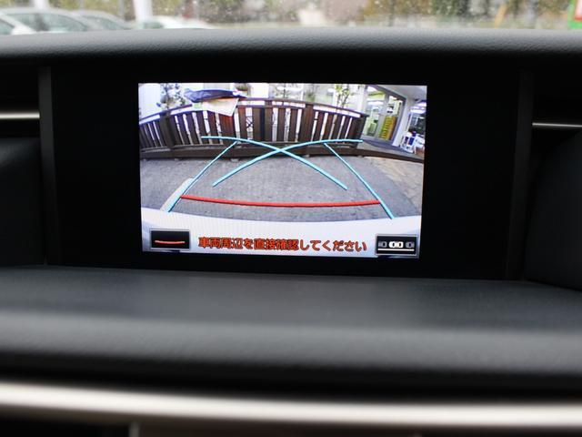 IS300h バージョンL ベージュレザー・純正ナビBカメラ・フルセグ・LEDライト・タイヤ4本新品・ステアリングヒーター・シートヒーター・エアシート・シートメモリー・クルーズC・コーナーセンサー・リア電動ブラインド・歩行者警告(14枚目)