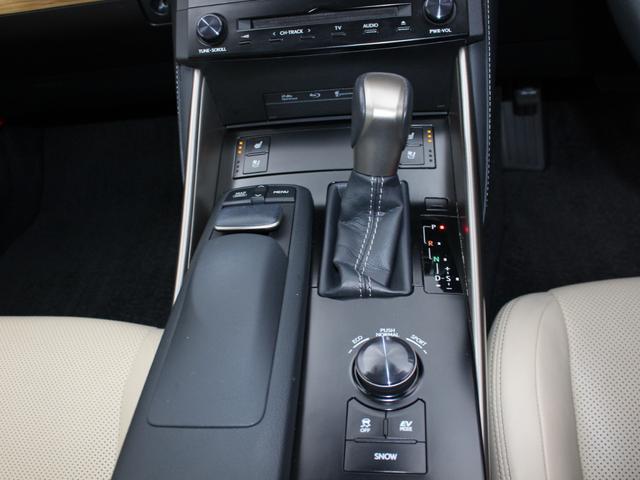 IS300h バージョンL ベージュレザー・純正ナビBカメラ・フルセグ・LEDライト・タイヤ4本新品・ステアリングヒーター・シートヒーター・エアシート・シートメモリー・クルーズC・コーナーセンサー・リア電動ブラインド・歩行者警告(15枚目)