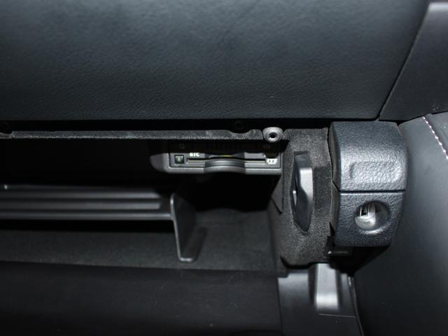 IS300h バージョンL ベージュレザー・純正ナビBカメラ・フルセグ・LEDライト・タイヤ4本新品・ステアリングヒーター・シートヒーター・エアシート・シートメモリー・クルーズC・コーナーセンサー・リア電動ブラインド・歩行者警告(16枚目)