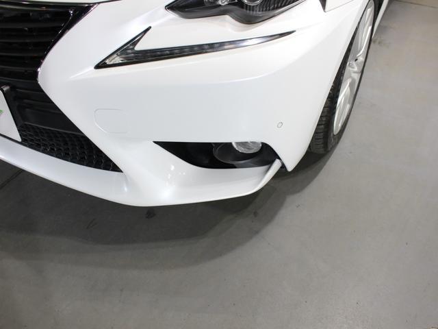 IS300h バージョンL ベージュレザー・純正ナビBカメラ・フルセグ・LEDライト・タイヤ4本新品・ステアリングヒーター・シートヒーター・エアシート・シートメモリー・クルーズC・コーナーセンサー・リア電動ブラインド・歩行者警告(28枚目)
