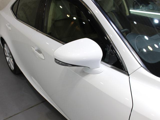 IS300h バージョンL ベージュレザー・純正ナビBカメラ・フルセグ・LEDライト・タイヤ4本新品・ステアリングヒーター・シートヒーター・エアシート・シートメモリー・クルーズC・コーナーセンサー・リア電動ブラインド・歩行者警告(30枚目)