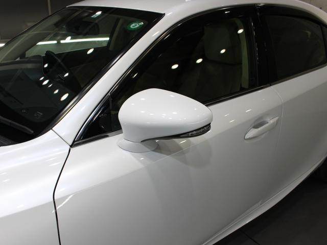 IS300h バージョンL ベージュレザー・純正ナビBカメラ・フルセグ・LEDライト・タイヤ4本新品・ステアリングヒーター・シートヒーター・エアシート・シートメモリー・クルーズC・コーナーセンサー・リア電動ブラインド・歩行者警告(31枚目)