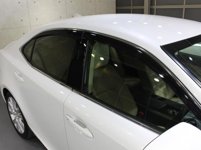 IS300h バージョンL ベージュレザー・純正ナビBカメラ・フルセグ・LEDライト・タイヤ4本新品・ステアリングヒーター・シートヒーター・エアシート・シートメモリー・クルーズC・コーナーセンサー・リア電動ブラインド・歩行者警告(32枚目)