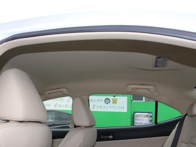IS300h バージョンL ベージュレザー・純正ナビBカメラ・フルセグ・LEDライト・タイヤ4本新品・ステアリングヒーター・シートヒーター・エアシート・シートメモリー・クルーズC・コーナーセンサー・リア電動ブラインド・歩行者警告(47枚目)