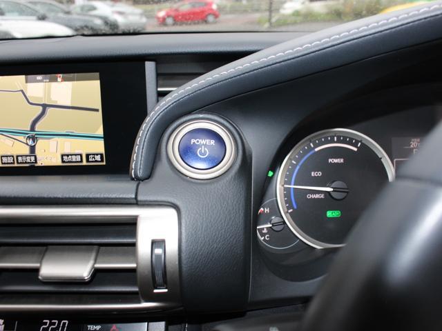 IS300h バージョンL ベージュレザー・純正ナビBカメラ・フルセグ・LEDライト・タイヤ4本新品・ステアリングヒーター・シートヒーター・エアシート・シートメモリー・クルーズC・コーナーセンサー・リア電動ブラインド・歩行者警告(63枚目)