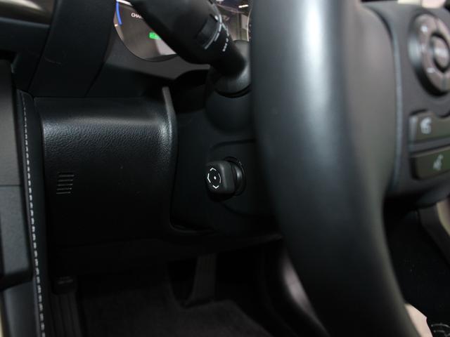 IS300h バージョンL ベージュレザー・純正ナビBカメラ・フルセグ・LEDライト・タイヤ4本新品・ステアリングヒーター・シートヒーター・エアシート・シートメモリー・クルーズC・コーナーセンサー・リア電動ブラインド・歩行者警告(64枚目)