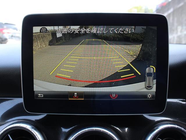 CLA180 シューティングブレーク 1オーナー・LEDライト・純正ナビ・バックカメラ・フルセグ・リアパワーゲート・キーレスゴー・パドルシフト・ディスタンスパイロット・Aストップコーナーセンサー・ETC・USB・Bトゥース・禁煙車(14枚目)