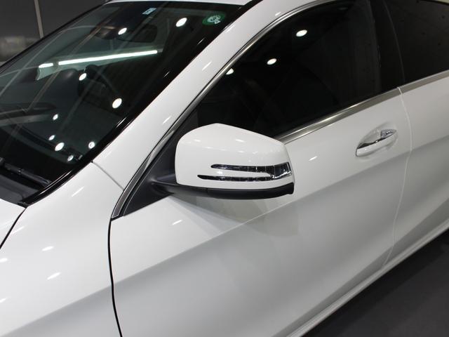 CLA180 シューティングブレーク 1オーナー・LEDライト・純正ナビ・バックカメラ・フルセグ・リアパワーゲート・キーレスゴー・パドルシフト・ディスタンスパイロット・Aストップコーナーセンサー・ETC・USB・Bトゥース・禁煙車(29枚目)