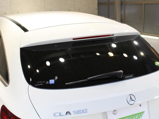 CLA180 シューティングブレーク 1オーナー・LEDライト・純正ナビ・バックカメラ・フルセグ・リアパワーゲート・キーレスゴー・パドルシフト・ディスタンスパイロット・Aストップコーナーセンサー・ETC・USB・Bトゥース・禁煙車(35枚目)