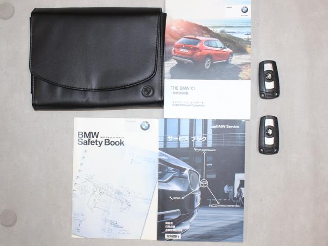 sDrive 20i スポーツ 後期・最終モデル・純正ナビBカメラ・18アルミ・キセノン・コンフォートアクセス・Aストップ・ETC・AUX・USB・Bトゥース・コ-ナーセンサー(5枚目)