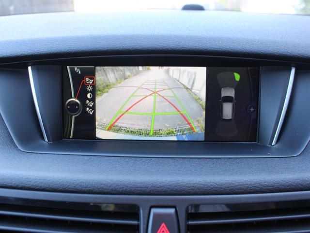 sDrive 20i スポーツ 後期・最終モデル・純正ナビBカメラ・18アルミ・キセノン・コンフォートアクセス・Aストップ・ETC・AUX・USB・Bトゥース・コ-ナーセンサー(14枚目)