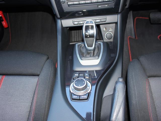 sDrive 20i スポーツ 後期・最終モデル・純正ナビBカメラ・18アルミ・キセノン・コンフォートアクセス・Aストップ・ETC・AUX・USB・Bトゥース・コ-ナーセンサー(15枚目)