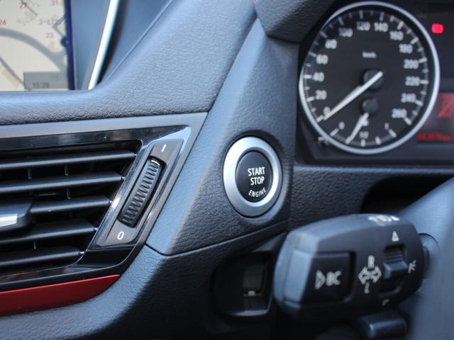 sDrive 20i スポーツ 後期・最終モデル・純正ナビBカメラ・18アルミ・キセノン・コンフォートアクセス・Aストップ・ETC・AUX・USB・Bトゥース・コ-ナーセンサー(19枚目)