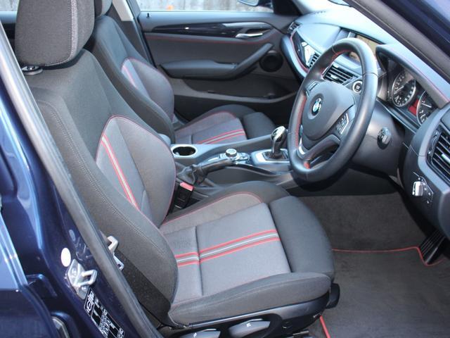 sDrive 20i スポーツ 後期・最終モデル・純正ナビBカメラ・18アルミ・キセノン・コンフォートアクセス・Aストップ・ETC・AUX・USB・Bトゥース・コ-ナーセンサー(51枚目)