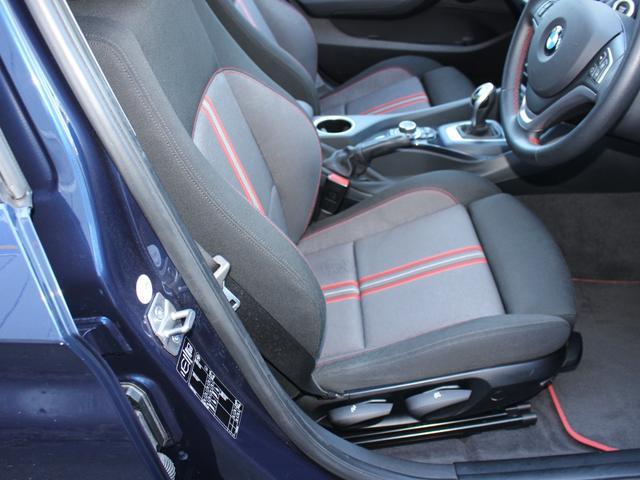 sDrive 20i スポーツ 後期・最終モデル・純正ナビBカメラ・18アルミ・キセノン・コンフォートアクセス・Aストップ・ETC・AUX・USB・Bトゥース・コ-ナーセンサー(53枚目)