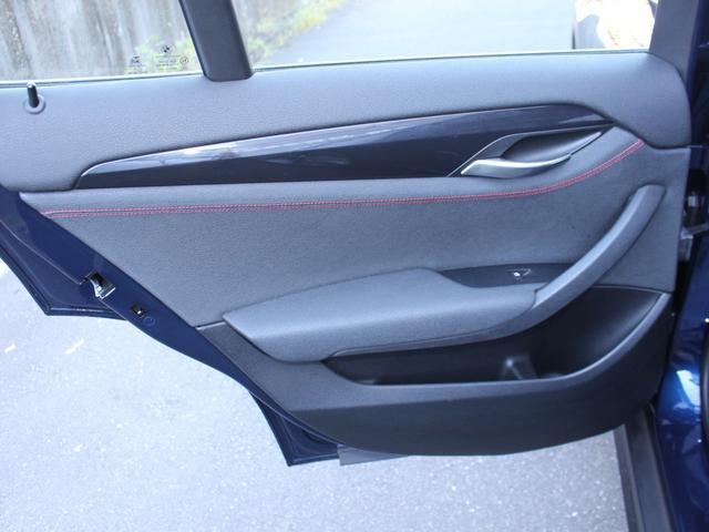 sDrive 20i スポーツ 後期・最終モデル・純正ナビBカメラ・18アルミ・キセノン・コンフォートアクセス・Aストップ・ETC・AUX・USB・Bトゥース・コ-ナーセンサー(62枚目)