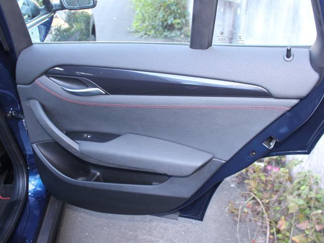 sDrive 20i スポーツ 後期・最終モデル・純正ナビBカメラ・18アルミ・キセノン・コンフォートアクセス・Aストップ・ETC・AUX・USB・Bトゥース・コ-ナーセンサー(63枚目)