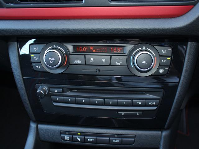 sDrive 20i スポーツ 後期・最終モデル・純正ナビBカメラ・18アルミ・キセノン・コンフォートアクセス・Aストップ・ETC・AUX・USB・Bトゥース・コ-ナーセンサー(73枚目)