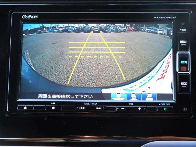 ホンダ フィットハイブリッド S ホンダセンシング 当社デモカー メモリーナビ ドラレコ